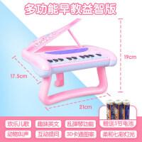 儿童音乐玩具女孩小钢琴6-12个月早教婴儿电子琴0-1-3岁宝宝a306