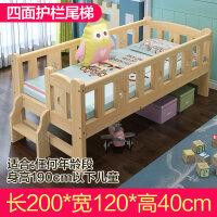 实木儿童床带护栏加宽拼接床女孩公主床男孩单人床宝宝床婴儿小床a109 其他