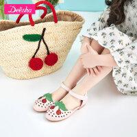 【2件2折价:43.6】笛莎女童皮凉鞋夏季新款儿童中大童可爱樱桃公主皮鞋女童鞋子