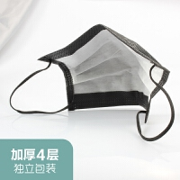 一次性口罩防尘透气防病菌50只装独立包装四层加厚活性炭黑色竹炭