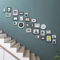 家居生活用品楼梯照片墙相框墙挂墙创意组合楼道走廊背景墙墙面装饰墙壁相片框