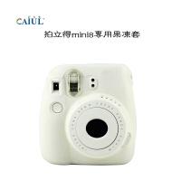 拍立得mini8 mini9相机通用果冻套 夜光硅胶套 软硅胶相机包 套 mini8 白色