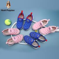 暇步士Hush Puppies童鞋夏款儿童运动鞋男女童毛毛虫单网跑步鞋 (5-10岁可选) DP9160