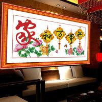 印花客厅十字绣家和万事兴爱家版 家和万事兴爱家版129X64CM