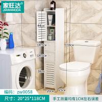 卫生间置物架落地浴室厕所收纳架马桶侧边柜免打孔洗漱台防水架子