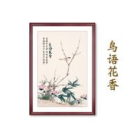 中式禅意装饰画国画客厅沙发背景墙挂画书房餐厅玄关壁画花鸟 60cm*80cm 红木色画框 单幅价格,请按编号