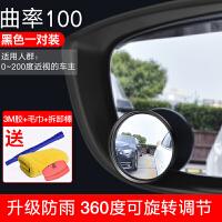汽车后视镜小圆镜倒车盲点镜360度无边超清可调辅助镜反光镜盲区