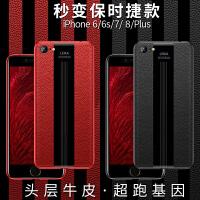 苹果6/6s手机壳 iphone6splus皮套 苹果iphone7/8保护套 苹果7/8plus男女款保时捷防摔玻璃