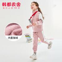 【2件2折112元叠50券】韩都衣舍童装2019冬装新款中大童保暖厚两件套女童运动加绒套装潮