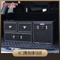 奥迪汽车后备箱储物箱尾箱多功能杂物整理收纳车载置物盒车内用品