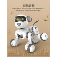 智能机器狗遥控对话机器人电子狗狗走路会叫电动儿童男孩女孩玩具