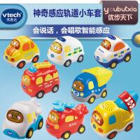 �ヒ走_�道小汽�消防工程��w�C挖掘�C�男孩耐摔滑行��和�玩具
