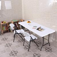 家用便携式桌子餐桌椅简易办公桌摆摊桌折叠桌 户外塑料长桌圆桌