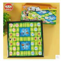 儿童益智玩具棋类 折叠磁性飞行棋斗兽棋五子棋跳跳棋象棋
