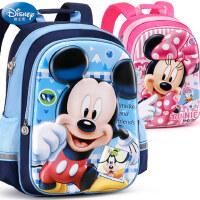 迪士尼卡通书包1-3-4年级男童女童6-12岁小学生减负儿童双肩背包