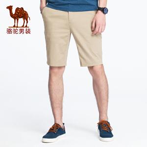 骆驼男装 2018年夏季新款男青年休闲裤 微弹直筒中腰纯色五分裤