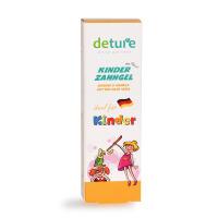 德国deture德百优儿童牙膏婴幼儿童无氟可吞咽牙膏香蕉香草味75ml