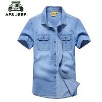 Afs Jeep短袖衬衫战地吉普男装纯棉休闲宽松纯色衬衣正品99809