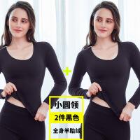 №【2019新款】年轻人穿的低领内衣女加厚加绒紧身美体修身打底衫长袖秋衣单件上衣 2件