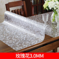 软玻璃透明pvc桌布防水磨砂餐桌布免洗塑料水晶茶机垫桌垫胶垫子