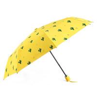 全自动雨伞女晴雨两用韩国小清新学生女神遮太阳伞防晒防紫外线
