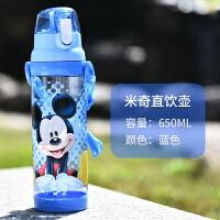 迪士尼儿童塑料水壶吸管杯小学生宝宝吸管直饮杯子可爱大容量水杯 米奇直饮壶 蓝650ML