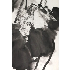 知名演员  蓝天野 《清趣 》133*33cm.纸本软片,品如图。