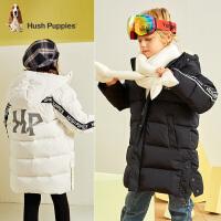 【限时2件5折】暇步士童装儿童羽绒服冬装新款洋气儿童长款上衣宝宝保暖外套