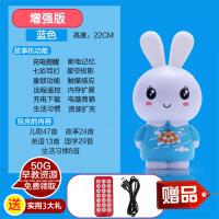 儿童故事机可充电下载早教机0-3-6周岁婴儿小兔子胎教音乐播放器