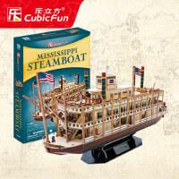 乐立方3d立体纸拼图益智 拼装玩具组装模型创意拼图亲子互动玩具 密西西比河复古蒸汽船