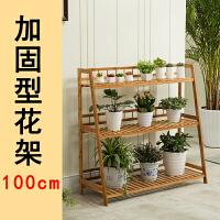 花架多肉花架子楠竹实木质阳台室内花盆架客厅多层阶梯绿萝吊兰架