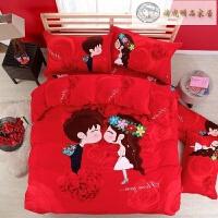 床上四件套结婚抖音网红床上结婚被子喜被婚庆情侣四件套纯棉结婚用的婚礼欧式红色欧美风 玫红色 龙凤呈祥