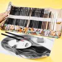 马可素描铅笔套装初学者美术绘画画画专用炭笔速写马克画笔学生用专业手绘全套素描工具马利美术生必备品用品