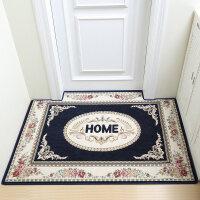入户门地垫门垫脚垫门垫进门门厅地毯门垫门口地垫防滑 home藏青 160*230cm送地垫