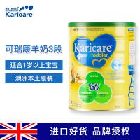 澳洲可瑞康羊奶粉3段新西兰进口karicare新生婴儿宝宝奶粉 900g/罐