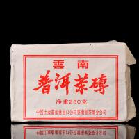 【12片一起拍】90年代7581砖古树熟茶云南普洱茶 250克/片