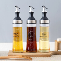 不锈钢透明玻璃油壶厨房用品防漏油瓶家用装酱油瓶醋壶调料瓶油罐