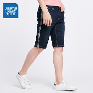 [尾品汇价:87.9元,20日10点-25日10点]真维斯牛仔短裤男夏装五分修身弹力牛仔柔软薄款半裤子潮