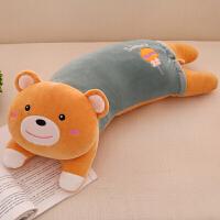 枕头可爱 卡通可拆洗 女孩娃娃公仔儿童音乐大抱枕睡觉长条枕懒人 姜黄色 睡枕熊
