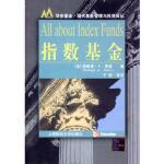 【新书店正版】指数基金 (美)费里(Perri,R.A.) 上海财经大学出版社