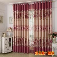 新款窗帘成品简约现代客厅全遮光卧室欧式隔音清新北欧遮阳布