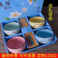 日式碗筷套装青花瓷碗批�l套碗套装礼盒定制陶瓷碗礼品碗套装餐具