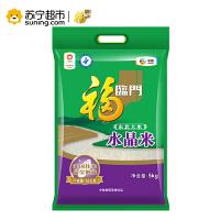 【苏宁超市】福临门水晶米5kg 袋装新米东北大米10斤转 苏宁易购正品