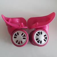 行李箱轮子维修配件旅行箱配件轮子拉杆箱轮子箱配件万向轮