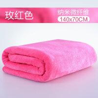 美容院床上用加大毛巾浴巾套装儿童男女比纯棉柔软吸水不掉毛