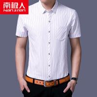衬衫短袖男夏季薄款青年修身竖条纹显瘦免烫商务衬衣男短袖