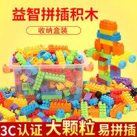 儿童拼装搭插颗粒塑料益智积木1-2男女孩宝宝3-6周岁玩具批发