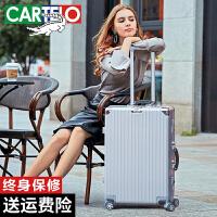 卡帝乐鳄鱼杆箱铝框24寸皮箱万向轮26寸密码箱旅行箱