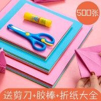 10色彩色折纸儿童手工折纸幼儿园彩纸彩色卡纸千纸鹤制作材料正方形加厚剪纸多功能大张DIY星星折纸批发