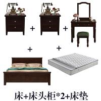 美式实木双人床1.8米主卧高箱储物床1.5米橡木床美式家具大床 +床头柜*2+妆台 1800mm*2000mm 气压结